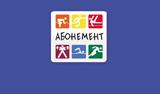 abonement-mini